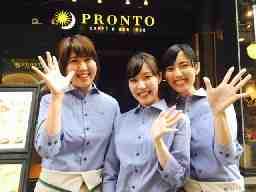 PRONTO(プロント)相鉄フレッサイン上野御徒町店