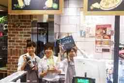 We CAFFE DA PRONTO IL BAR(ウィカフェ ダ プロント イル バール) エキュート大宮店