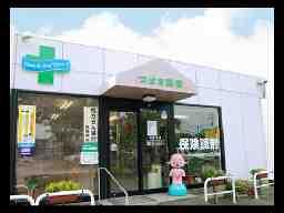 株式会社福山臨床検査センター 米子支所
