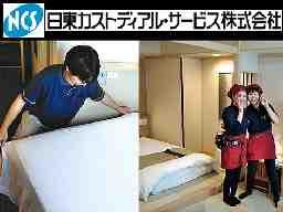 日東カストディアルサービス株式会社 岡山支店