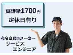 株式会社プロバイドジャパン 京都エリア(木津川台駅)