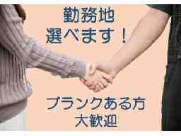 株式会社プロバイドジャパン 京都市エリア(山ノ内駅)