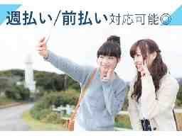 株式会社プロバイドジャパン 名古屋市エリア(金山駅)