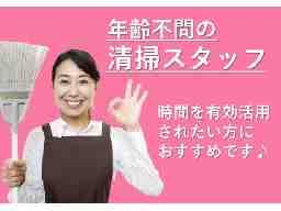 株式会社プロバイドジャパン 港区エリア(虎ノ門駅)