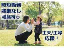 株式会社プロバイドジャパン 千代田区エリア(麹町駅)