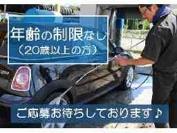 株式会社プロバイドジャパン 京田辺市エリア(新田辺駅)