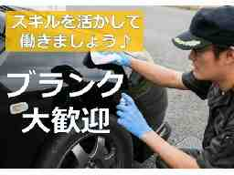株式会社プロバイドジャパン 加古川市エリア(東加古川駅)