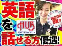 HUB神谷町店