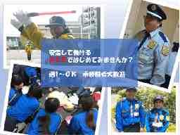 株式会社 エース警備保障 大阪支店