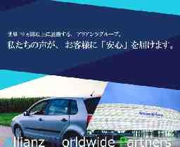 AWPジャパン株式会社