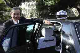 求人 タクシー運転手 タクシー運転手は何歳まで転職可能か?雇用年齢について