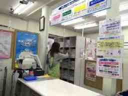 株式会社ホワイト急便ヨコハマ 東市ヶ尾店
