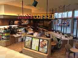 タリーズコーヒー大利根店