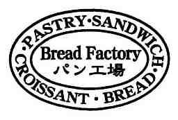 イオンスタイル水戸内原店パン工場