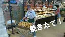 イオン京都五条店パン工場