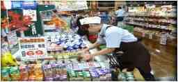 生鮮 市場 まるたか