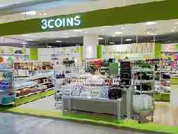 3COINS(スリーコインズ)ゆめタウン徳島店