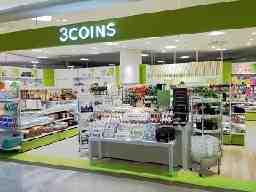 3COINS(スリーコインズ) 小田急マルシェ多摩センター店