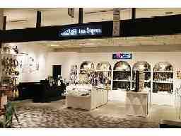 Les Signes(レシーニュ) ルミネ町田店