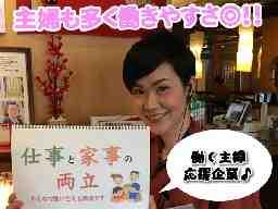 旬彩和膳 一翔 女池インター店