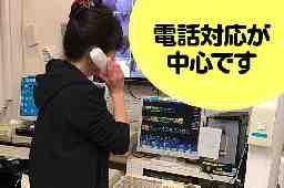 ホテルAtoZ一宮インター店