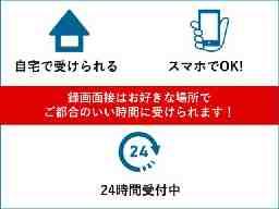 ドミノ・ピザ 鶴見中央店