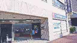 北野調剤薬局桜ヶ丘店