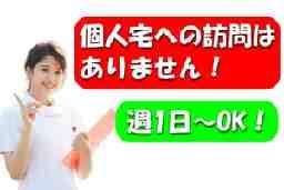 株式会社reliable