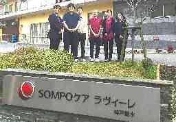 SOMPOケア株式会社