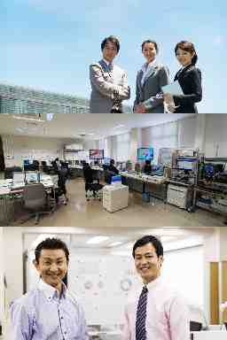 日本総業株式会社