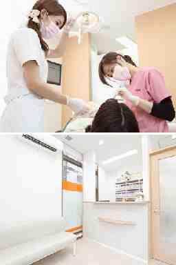 医療法人社団純楓会かえで歯科