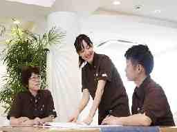 やさしい手 サービス付き高齢者向け住宅 やさしえ姫路土山