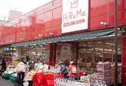 ヒルママーケットプレイス 小田店
