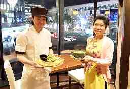 ホテル内レストラン Nha VietNam 郡山店