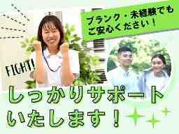 えびす堂株式会社