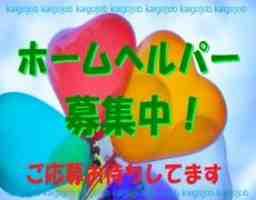 特定非営利活動法人 コアラ横須賀