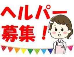 株式会社亀春コーポレーション