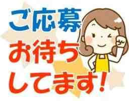 一般社団法人 日本介護社中ビジネス協会