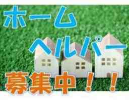 株式会社エフ・アイ・エックス・ジャパン