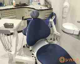 杢師歯科医院