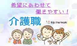 株式会社 Up the Mark FUKUI