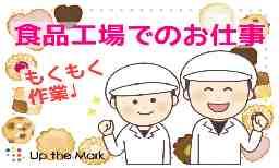株式会社 Up the Mark SAITAMA