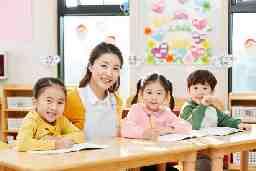 学習塾 久留米 幼児部