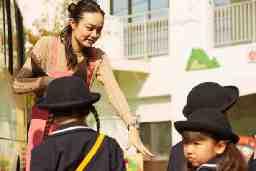 西新カトリック幼稚園