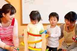 学校法人白水学園 くすの木幼稚園