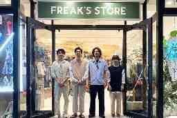 FREAK'S STORE ジャズドリーム長島店