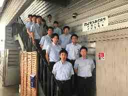 フジノ食品株式会社 京都営業所
