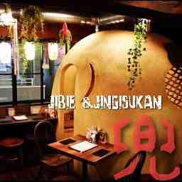 ランチ【鎌倉 兜 魚肉菜】 ディナー【ジビエ&ジンギスカン 兜】