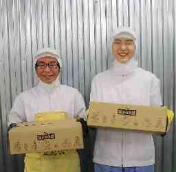 双和食品工業株式会社