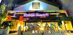 ホテル アジアンリゾート
